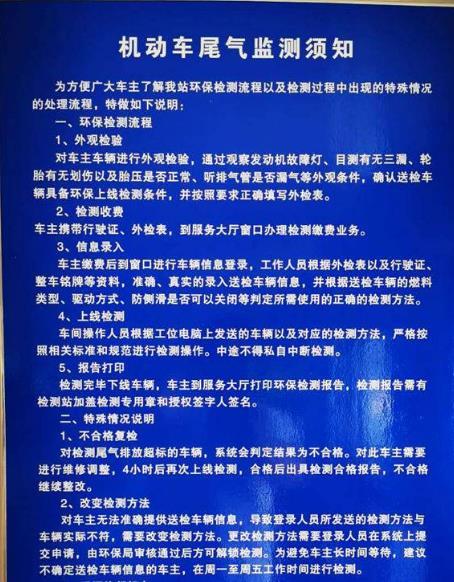 北京机动车年检所需材料