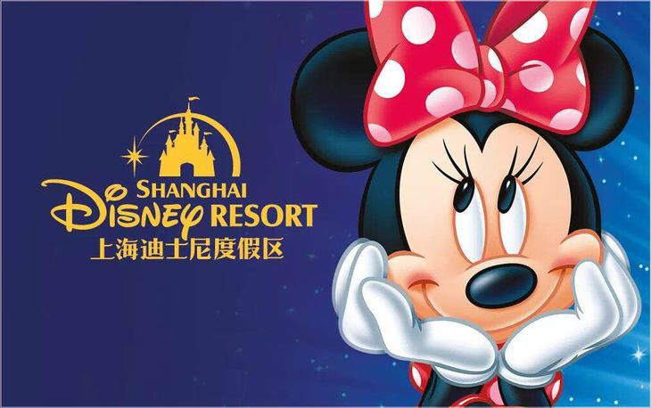 上海迪士尼早享导服